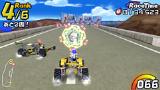 サルゲッチュ ピポサルレーサー PSP the Best ゲーム画面7