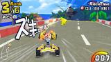 サルゲッチュ ピポサルレーサー PSP the Best ゲーム画面8