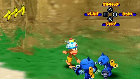 サルゲッチュ サルサル大作戦 PSP the Best ゲーム画面1
