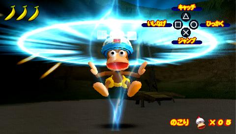 サルゲッチュ サルサル大作戦 PSP the Best ゲーム画面2