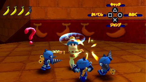 サルゲッチュ サルサル大作戦 PSP the Best ゲーム画面4