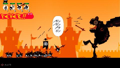 PATAPON(パタポン) ゲーム画面2