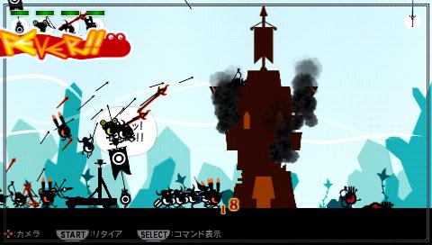 PATAPON(パタポン) ゲーム画面4