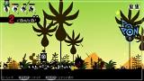 PATAPON(パタポン) ゲーム画面8