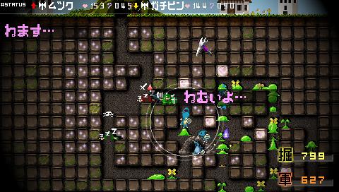 勇者のくせになまいきだor2 PSP the Best ゲーム画面3
