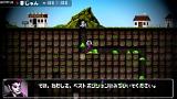 勇者のくせになまいきだor2 PSP the Best ゲーム画面7