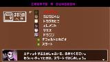 勇者のくせになまいきだor2 PSP the Best ゲーム画面8