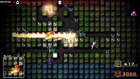 勇者のくせになまいきだor2 PSP the Best ゲーム画面10