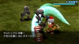 サルゲッチュ ピポサル戦記 ゲーム画面2