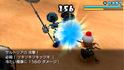 サルゲッチュ ピポサル戦記 ゲーム画面5