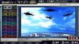 BLEACH 〜ヒート・ザ・ソウル7〜 ゲーム画面6