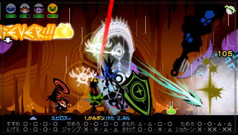 パタポン3 PSP the Best ゲーム画面1
