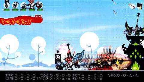 パタポン3 PSP the Best ゲーム画面2