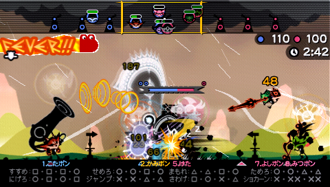 パタポン3 PSP the Best ゲーム画面3