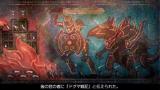 白騎士物語 -episode.portable- ドグマ・ウォーズ PSP® the Best ゲーム画面4