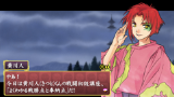俺の屍を越えてゆけ PSP® the Best ゲーム画面5
