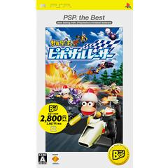 サルゲッチュ ピポサルレーサー PSP the Best ジャケット画像