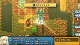 ワイルドアームズ クロスファイア PSP® the Best ゲーム画面9
