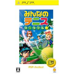 みんなのテニス ポータブル PSP the Best ジャケット画像