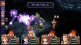 英雄伝説 空の軌跡FC PSP® the Best ゲーム画面1