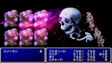 ファイナルファンタジーII ゲーム画面2