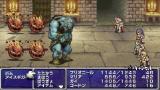 ファイナルファンタジーII ゲーム画面4