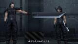クライシス コア -ファイナルファンタジーVII- ゲーム画面3