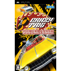 Crazy Taxi Double Punch ジャケット画像