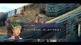 英雄伝説 空の軌跡 the 3rd PSP® the Best ゲーム画面3