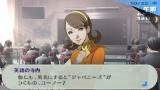 ペルソナ3ポータブル PSP® the Best ゲーム画面1