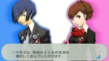 ペルソナ3ポータブル PSP® the Best ゲーム画面2