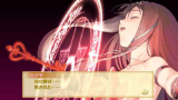 シャイニング・ハーツ PSP® the Best ゲーム画面3