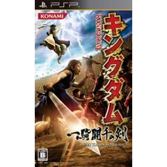 キングダム 一騎闘千の剣 ジャケット画像