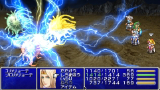 FINAL FANTASY IV Complete Collection -FINAL FANTASY IV & THE AFTER YEARS- ゲーム画面3