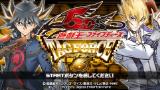 遊戯王5D's タッグフォース6 ゲーム画面1