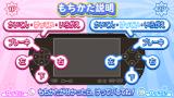 ぷよぷよ!!スペシャルプライス ゲーム画面5
