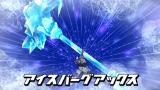 ダンボール戦機 ブースト ゲーム画面4