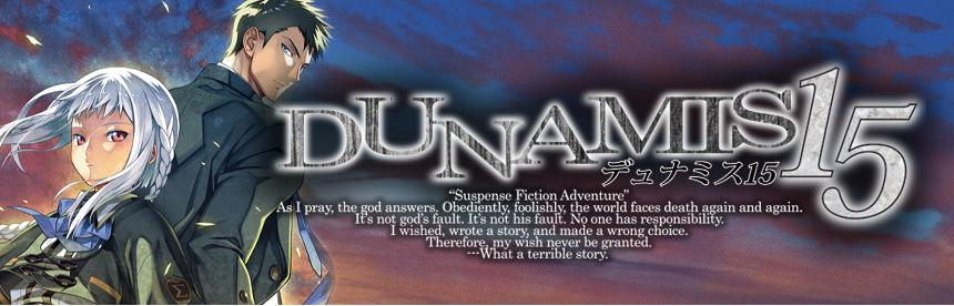 DUNAMIS15 (デュナミスフィフティーン) バナー画像