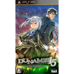 DUNAMIS15 (デュナミスフィフティーン) ジャケット画像