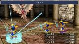 FINAL FANTASY III ゲーム画面2