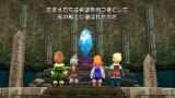 FINAL FANTASY III ゲーム画面5