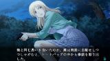 闇からのいざない TENEBRAE I 初回限定版 ゲーム画面3