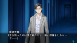 闇からのいざない TENEBRAE I ゲーム画面4