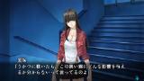 闇からのいざない TENEBRAE I ゲーム画面5