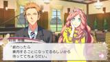 うたの☆プリンスさまっ♪All Star ゲーム画面3