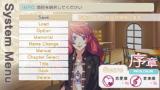 うたの☆プリンスさまっ♪All Star ゲーム画面7