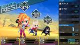 セブンスドラゴン2020-II ゲーム画面3
