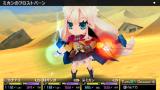 セブンスドラゴン2020-II ゲーム画面7