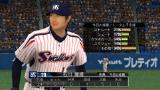 プロ野球スピリッツ2013 ゲーム画面4
