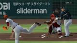 プロ野球スピリッツ2013 ゲーム画面9